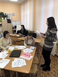 Заседание городской школы молодого учителя-дефектолога